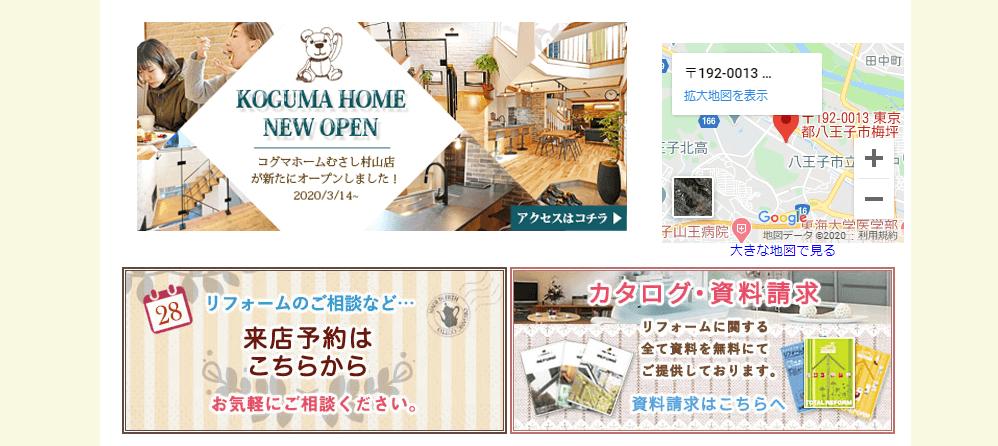 セントワークス株式会社の画像1